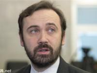 Вороненков знал о секретах высшего генералитета РФ - Пономарев
