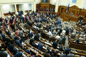 Рада перенесла голосование за закон по Донбассу