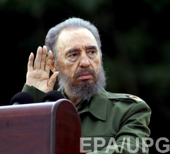 Фидель Кастро умер на Кубе в Гаване на 91-м году жизни