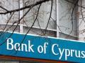 Латвии запрещают давать приют российским деньгам с Кипра