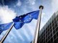 ЕС вывел из