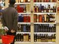 Индекс алкоголя: Сколько пива, вина и водки удастся купить за зарплату