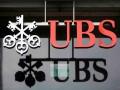 Швейцарские банки начали закрывать российские счета - Forbes