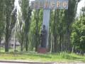 Киев VS Пригород: Где выгоднее купить жилье