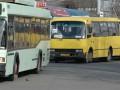 В Киеве появятся новые маршруты общественного транспорта