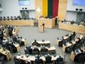 В Литве признали Тихановскую