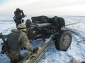 В ОБСЕ не могут подтвердить отвод тяжелой артиллерии на Донбассе