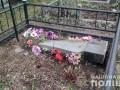 В Киевской области пьяные подростки разгромили кладбище