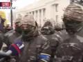 Потасовка под ВР: активисты называли силовиков