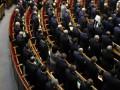 Ъ: Депутаты не могут поделить комитеты из-за завышенных амбиций регионалов