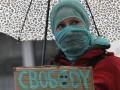 Голодающей Толоконниковой начали делать внутривенные вливания. Адвокаты пожаловались в ООН