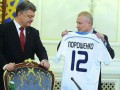Суркисы подали в суд на Порошенко из-за