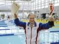 100-летняя японка установила рекорд в заплыве на 1,5 км