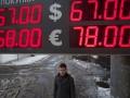 Россия: доллар и евро растут на открытии торгов в среду