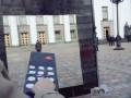 Депутаты проголосовали за создание общественного телевидения