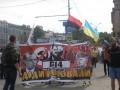 В Днепре активисты вышли на Марш примирения с портретами Бандеры и Шухевича