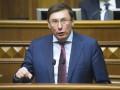 Луценко и Яценюк едва не подрались на обсуждении формата нового Кабмина – СМИ