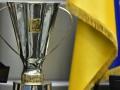 Матч за Суперкубок Украины: В Одессе полиция готовится к возможным провокациям