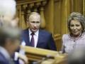 РФ рассматривает возможность выхода из Совета Европы