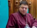 Глава Конституционного суда покинул Украину