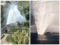 Сломанную трубу, устроившую «фонтан» в Киеве, починили