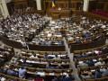 Прокуратура не нашла нарушений во время голосования в Раде за особый статус Донбасса