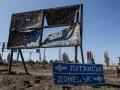 Временно оккупированные: Порошенко утвердил границы и перечень населенных пунктов