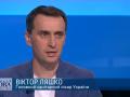 Ляшко пояснил, какими будут карантинные зоны в Украине