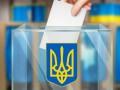 Социологи назвали четверку самых рейтинговых партий Украины