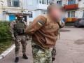 На Донбассе задержали пограничника по подозрению в работе на