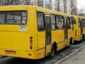 Проезд в маршрутках подешевел на 15% - Житомирская ОГА