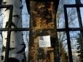 В Донецке появились наклейки о Василии Стусе