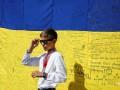 ВВП Украины упал меньше, чем предполагалось