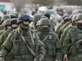 РФ перебросила под Мариуполь морскую пехоту из Крыма - ГУР