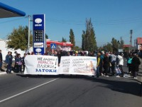 В Одесской области протестующие перекрыли дорогу
