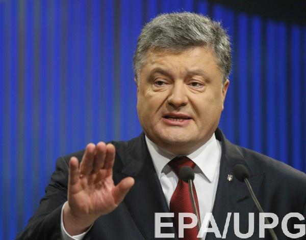 ВМИД Киргизии сообщили озадержании врамках расследования звонка пранкеров Порошенко