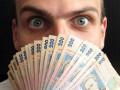Цифра дня. Украинцы хранят на депозитах 326 миллиардов