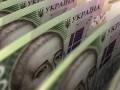 Реальная зарплата за год выросла на 11% – Госстат