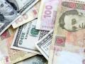 Ослабление курса гривны повышает риск невозврата валютных кредитов – НАБУ
