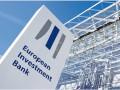 Европейский инвестбанк выделяет Украине миллиард евро