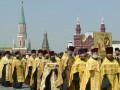 В РПЦ считают, что экономика должна базироваться на православии