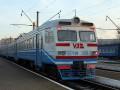 Пригородные поезда являются убыточными на 900% - Укрзализныця
