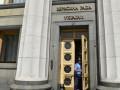 Парламентская профессура: треть народных депутатов Украины имеет научную степень