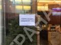Андрею Богдану запретили вход в известную кондитерскую в центре Киева