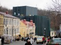 Черный куб позеленеет: в Рошен рассказали о реконструкции Театра на Подоле