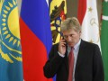 В Кремле прокомментировали расследование Bellingcat о Мишкине