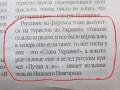 Интернет взорвала жалоба россиян на украинцев за границей