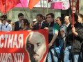 Первомай Красные флаги, портреты Сталина и крики Россия