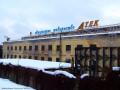 Во время обыска на киевском заводе