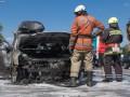В Днепре на ходу загорелось авто с детьми